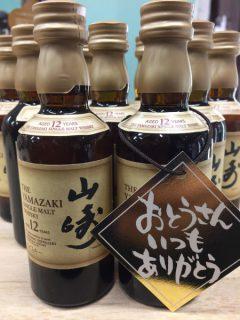 山崎12年ミニチュアボトル